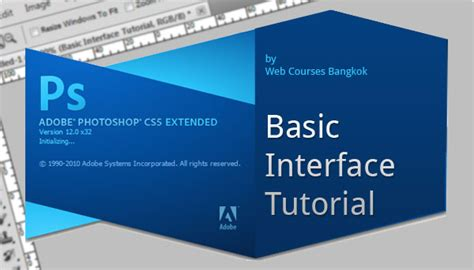 photoshop cs5 x ray tutorial photoshop cs5 basic interface tutorial web courses bangkok