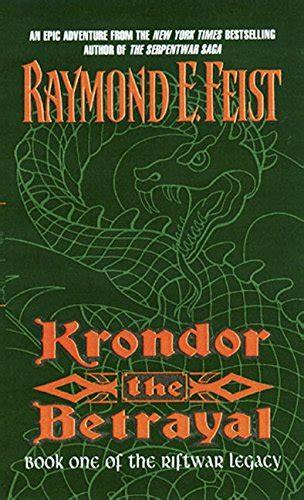 Silverthorn Riftwar Saga Volume 3 why did i start reading books hubpages