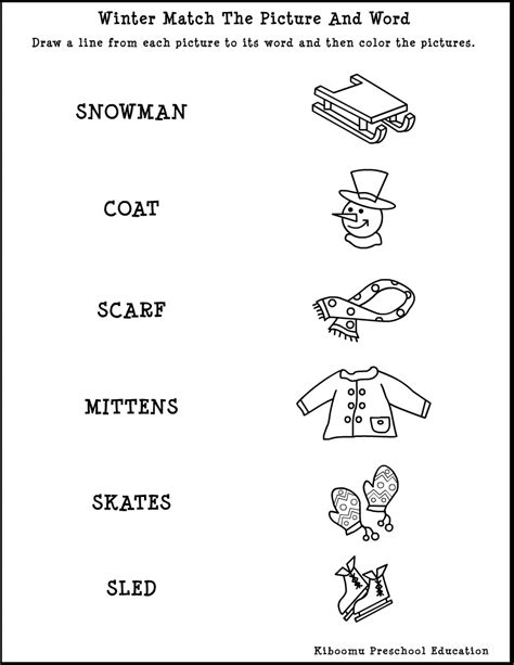 kindergarten activities winter winter song and free printable reading worksheet for