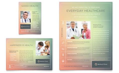 Medical Clinic Flyer Ad Template Design Doctor S Office Brochure Template