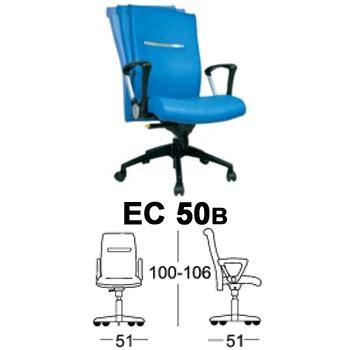 Kursi Manager Chairman Pc 9830 B jual kursi direktur manager chairman ec 50 b harga murah toko agen distributor di