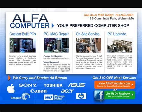 computer printable postcards computer repair psd www imgkid com the image kid has it