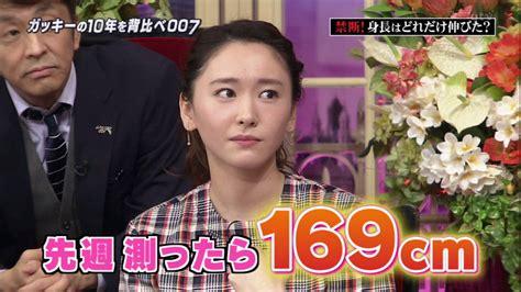 mirei kiritani yui aragaki ガッキーこと新垣結衣の歴代彼氏や結婚はいつ ドラマ共演相手と交際の噂も instagramで桐谷美玲に似ているとの声