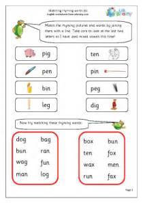 more matching rhyming words 1 english worksheet for key