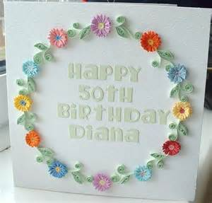 items similar to paper quilling personalized birthday card on etsy
