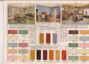 interior colors available from gordon tine in 1920s