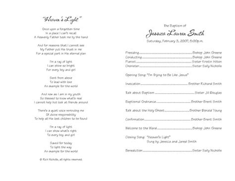 lds baptism program template best photos of free church program format free church