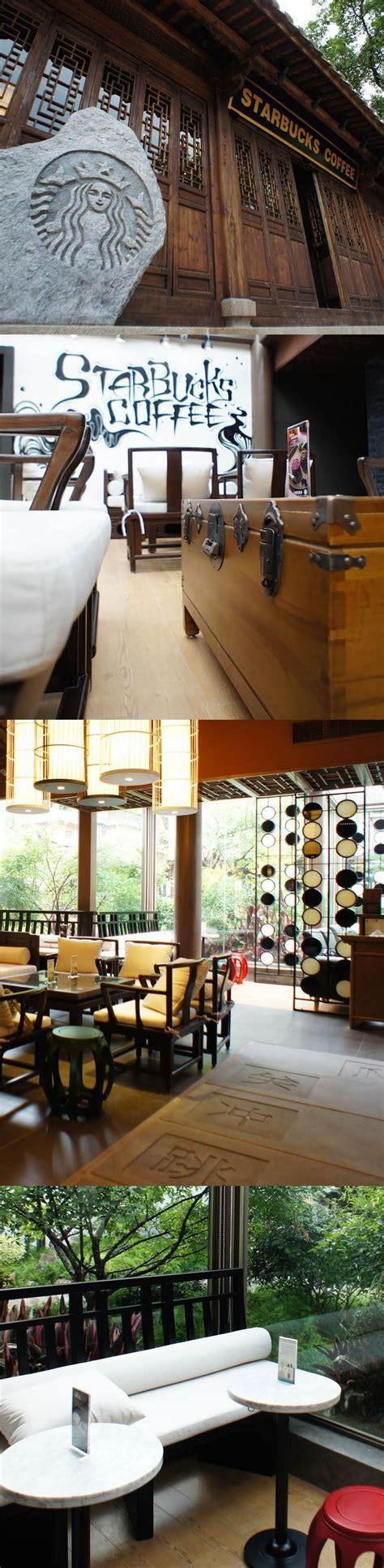 cafe near design museum 103 best store design images on pinterest starbucks