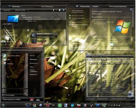 pc themes windows 7 ultimate morning freshness ultimate theme for windows 7 os learn