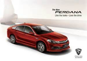 Proton Perdana 2016 Proton Perdana Based On Accord Launched In Malaysia