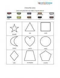 spanish worksheets for preschool kindergarten food stuff