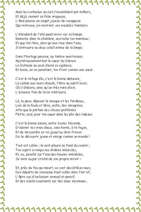 colors of wind lyrics imprimer la po 233 sie automne d albert samain suite t 234 te