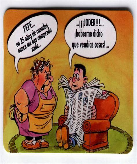 imagenes comicas vulgares 25 a 241 os de casados humor chistes gracioso risa