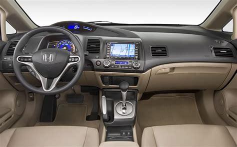 Auto Finder by Auto Finder 2011 Honda Civic Interior