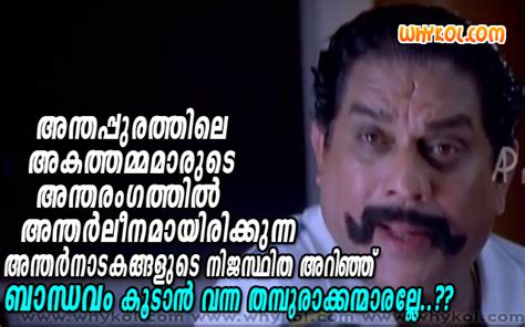 malayalam romantic dialogue with picture search results for funny malayalam 2015 calendar 2015