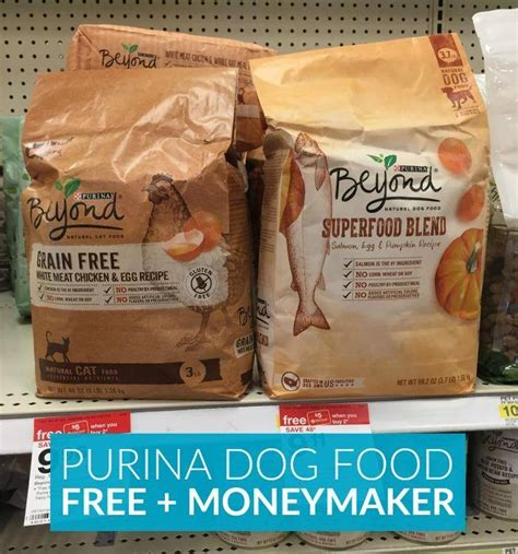 purina food coupons purina beyond food coupons free 2 10 moneymaker