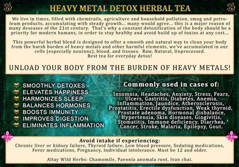 Heavy Metal Detox Tea by Heavy Metal Detox Unique Herbal Teas Of Altay