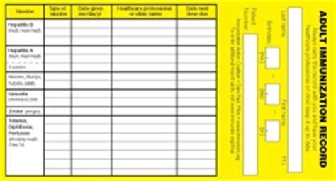 printable immunization card printable immunization record card