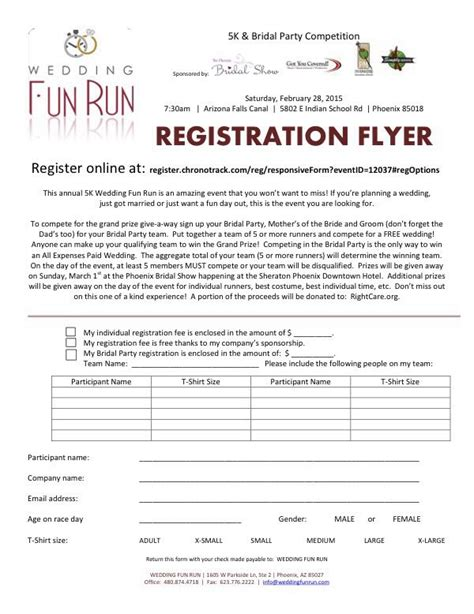Registration Form Wedding Fun Run 5k 1 Mile Walk Pinterest 5k Race Registration Template
