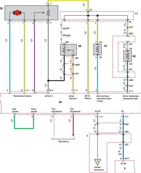 Вентилятор на схемах обозначение