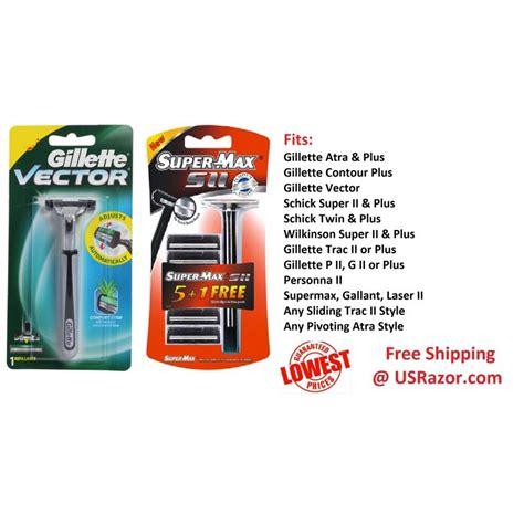 Gillette Vector 2 Cartridges 2 gillette vector supermax fits atra trac ii plus razor