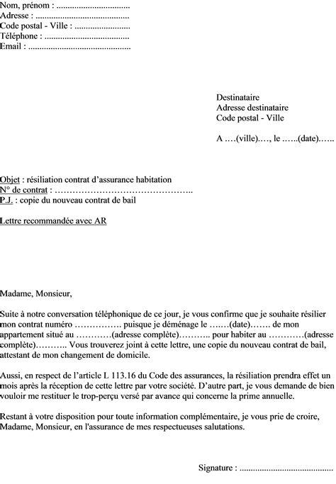 Exemple De Lettre Résiliation Assurance mod 232 le lettre r 233 siliation assurance habitation pour