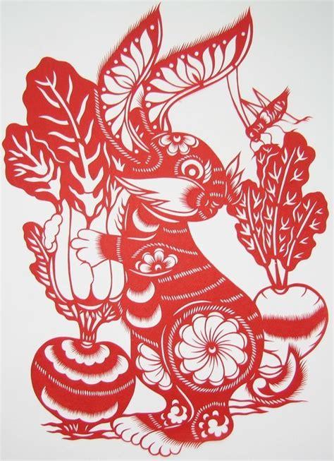 new year 2016 year of the rabbit hor 243 scopo chino 2018 el conejo esoterismos