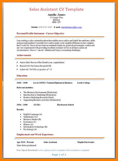 retail cv template no experience 8 cv for retail assistant with no experience prome so banko