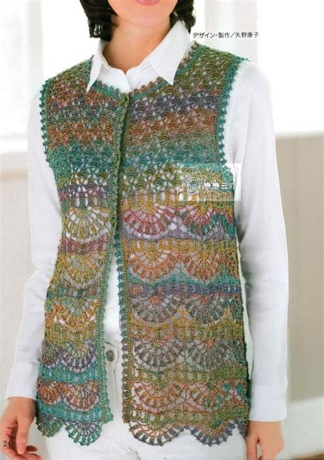 pattern for simple vest crochet sweaters crochet vest pattern classy