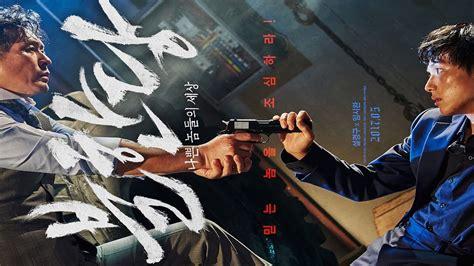 film korea keren 2017 5 film korea keren di tahun 2017 yang mungkin belum kamu
