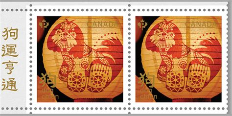 new year 2018 canada post celebrating new year 2018 year of the