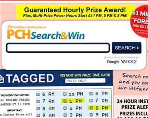 What Do You Search For On Pch Search And Win - pch search and win best search engine to win superprizes