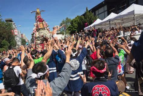 new year 2018 festival san francisco 2018 cherry blossom festival japantown funcheapsf