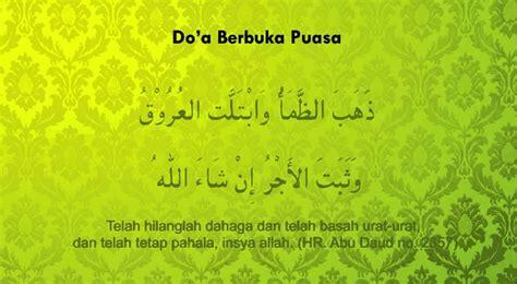 doa berbuka puasa sesuai sunnah youtube
