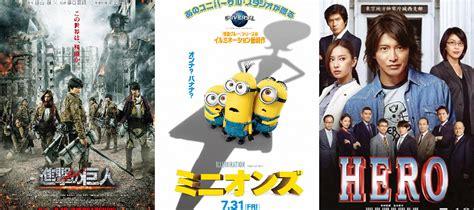 Japan Box Office by Japan Box Office Ranking Week Of Aug 1 2 Arama Japan