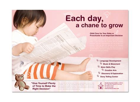 child care flyers templates baby child day care flyer template dlayouts graphic