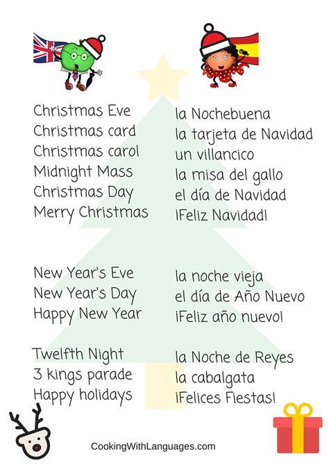 printable christmas cards in spanish spanish christmas traditions christmas vocabulary