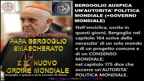 gli illuminati e il nuovo ordine mondiale mondo sporco papa bergoglio smascherato e il nuovo ordine