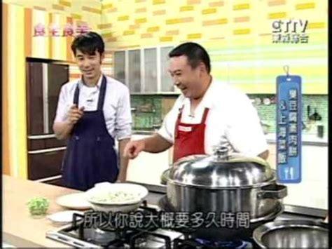 snesoid 2 2 4 apk 臭豆腐蒸肉餅 上海菜飯 下 陳力榮
