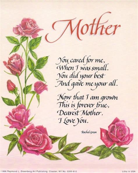 love to teach mothers day 2014 i truly love my mother and all she has done for me