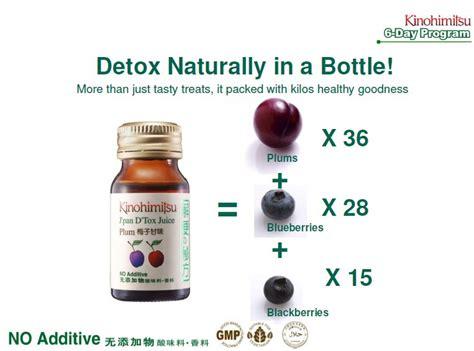Detox Plum Review by Kinohimitsu Drink Bb Drink Bustup Uv Bright Detox