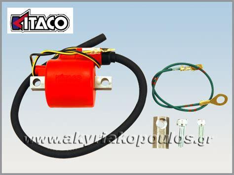 Coil Racing Injection Kitaco racing kitaco ignition coil
