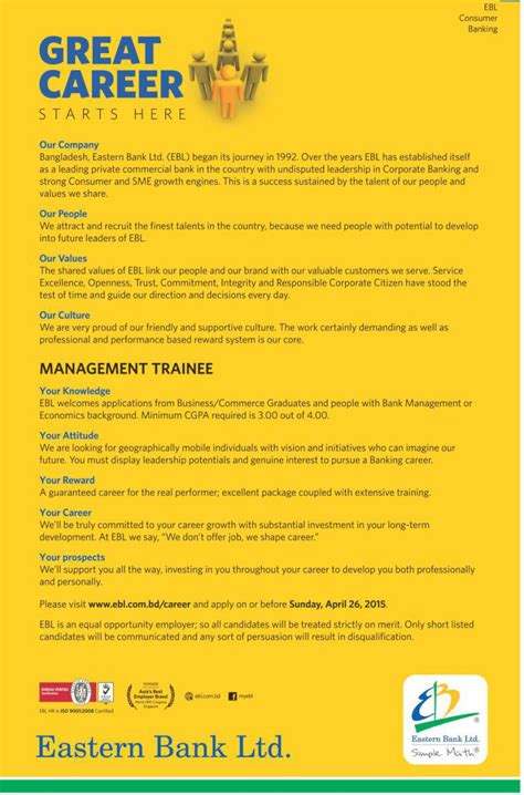 ester bank eastern bank management trainee circular 2015