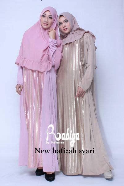 Gamis Syar I Meisya Brown new hafizah pink coklat baju muslim gamis modern