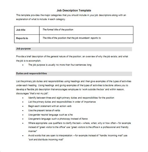 position description template description blank templates search engine at