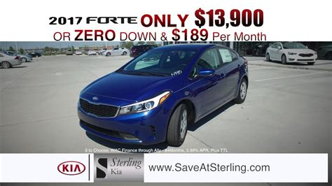 2017 kia forte at sterling kia serving opelousas