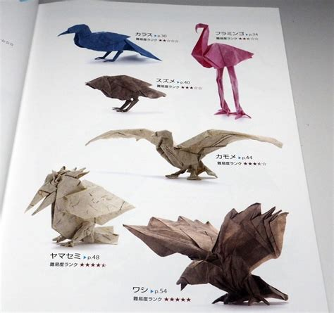 the three dragons and the golden bird books real flying creatures origami paper folding book bird