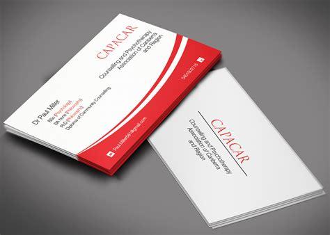 Business Card Design for Paul Miller by Lanka Ama   Design