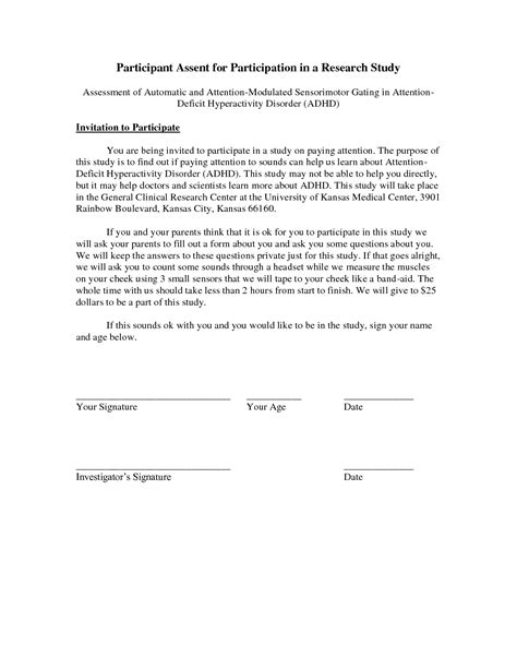 consent form template best photos of template of informed consent form