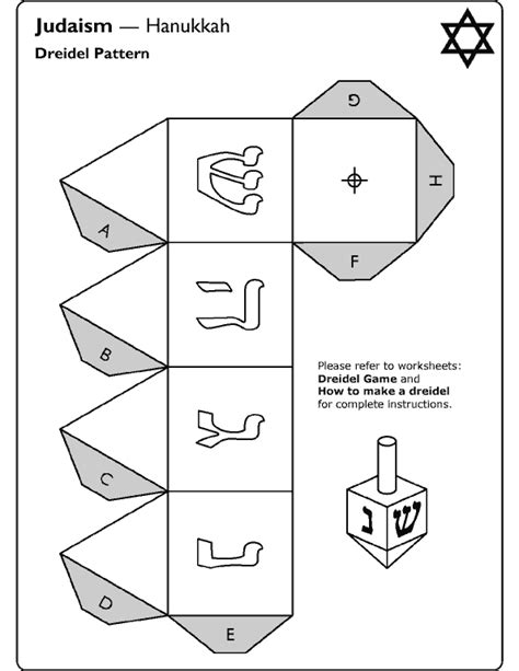 1000 Images About Hanukkah On Pinterest Menorah Hanukkah Crafts And Hannukah 3d Dreidel Template
